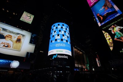 Qingsongchou Launched the First Full Industrial Chain Blockchain Insurance and Appears on the NASDAQ Screen