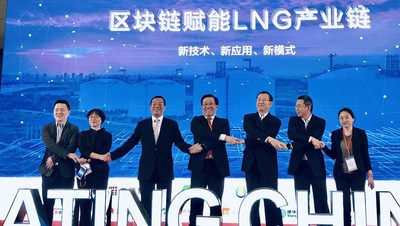 Shanghai Gas (Group) Co. Ltd Chairman and Party Secretary Wang ZheHong (Left 4), ENN Energy Holdings, Vice President Hang Jishen (Left 3), Shenzhen Gas Chairman Li Zhen (Left 3), VeChain COO, Kevin Feng (Left 1), and other delegates from Chongqing Gas, Beijing Gas, and Towngas China Company Ltd.