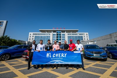 Chery's overseas owners took photos at Chery's headquarters.