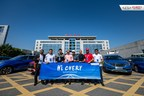 Witness quality of Chery -- Chery First Fan Festival was wrapped up