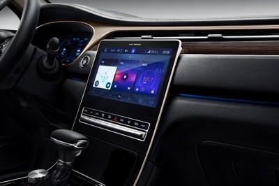 GAC Motor's GS5 SUV provides with Qiyun AI mobility solution (PRNewsfoto/GAC Motor)