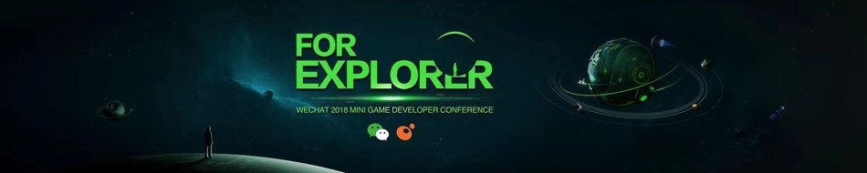 The WeChat Mini Game Developer Conference 2018 will be held in San Francisco on November 12
