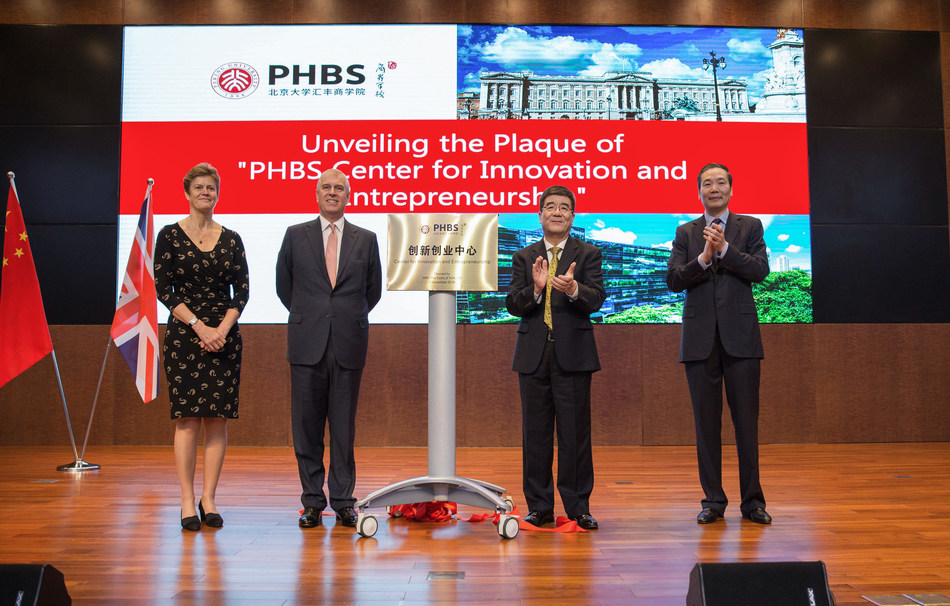 After the speech, The Duke, Dame Barbara Janet Woodward, Dean Wen Hai and Professor Wayne Chen unveil the plaque together for the PHBS Center for Innovation and Entrepreneurship (CIE)
