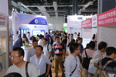 Visitors in the exhibition hall