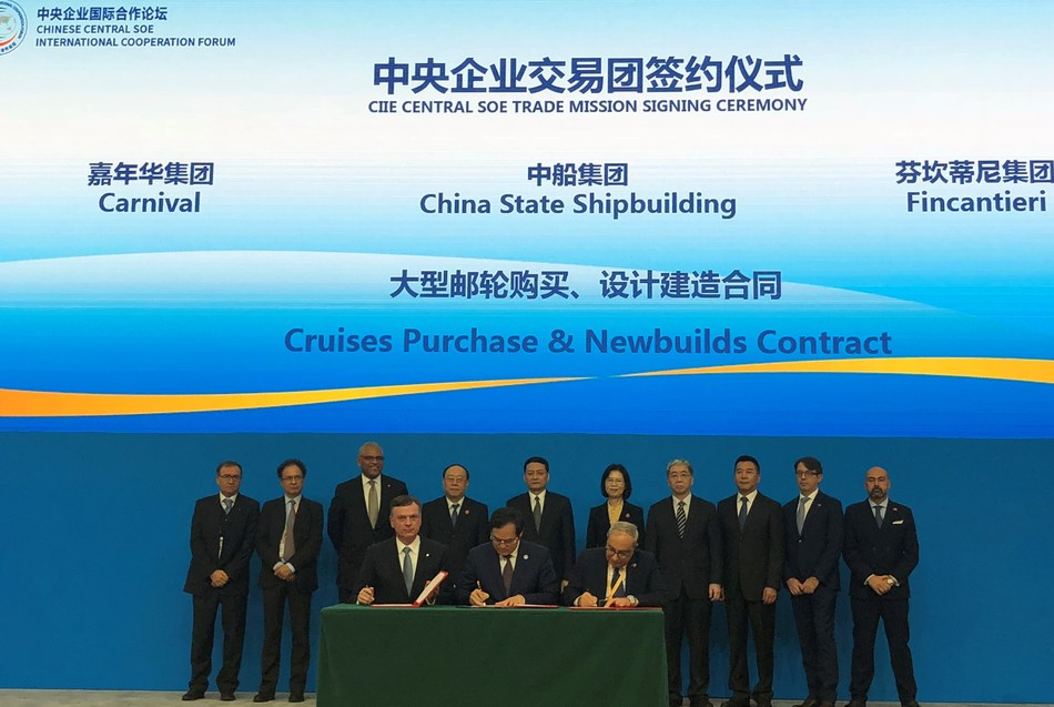 Carnival Corporation launches cruise joint venture with China State Shipbuilding Corporation (CSSC) at a signing ceremony at the China International Import Expo (CIIE) in Shanghai. Cruise joint venture signs agreements to purchase existing cruise ships for its fleet and order new China-built cruise ships for the Chinese cruise market. (Signing representatives from left to right) Michael Thamm, Group CEO, Costa Group and Carnival Asia; Yang Jincheng, President of China State Shipbuilding Corporation (CSSC); Giuseppe Bono, CEO of Fincantieri
