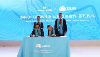 Cerimônia da celebração da cooperação estratégica entre o DANISH CROWN e a Win Chain (PRNewsfoto/Win Chain)