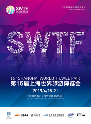 16th Shanghai World Travel Fair - a Professional Platform Dedicated to China Outbound Tourism Market