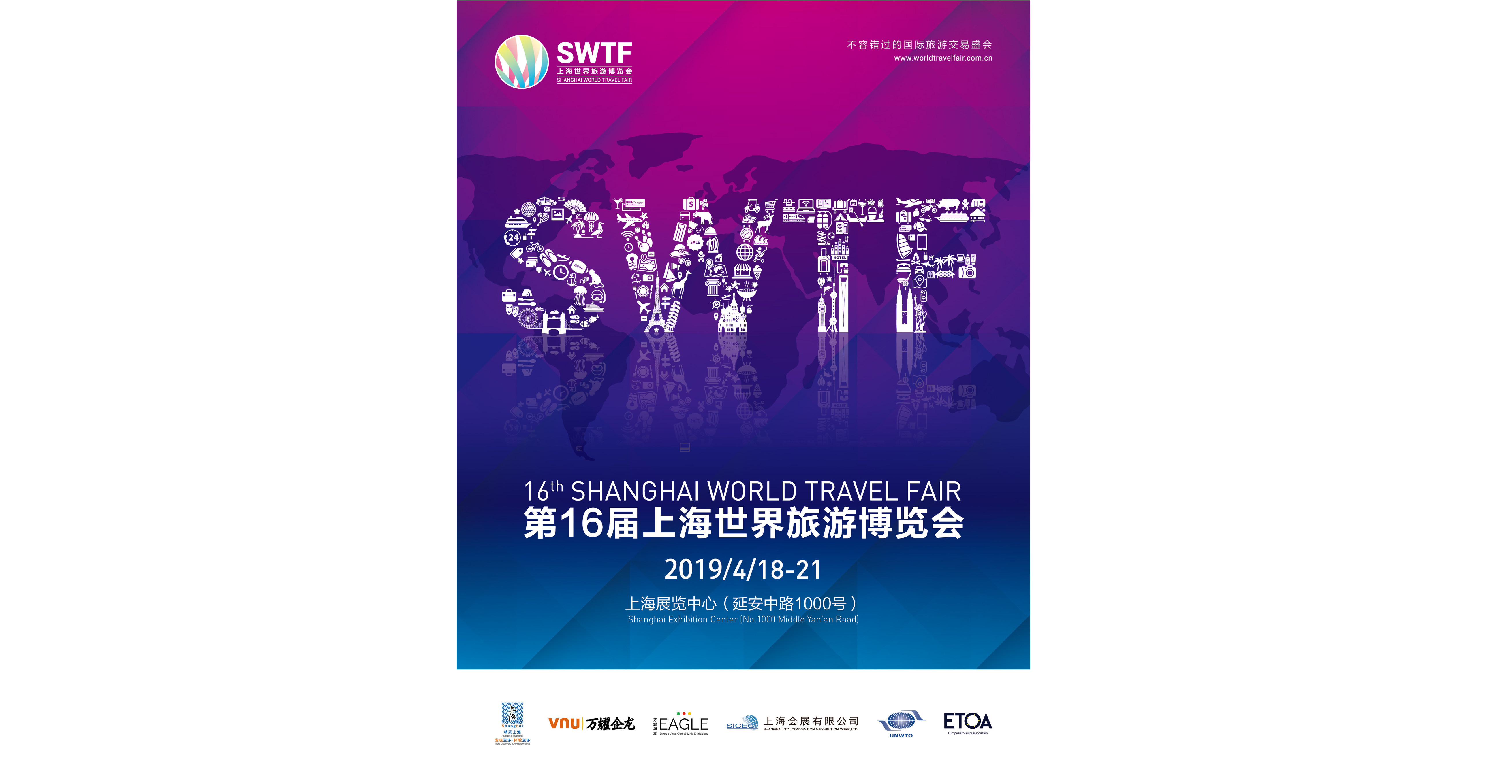 16th Shanghai World Travel Fair - a Professional Platform Dedicated to China Outbound Tourism Market