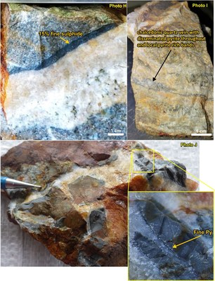 Pyritic quartz veins and breccias (CNW Group/Northern Shield Resources Inc.)
