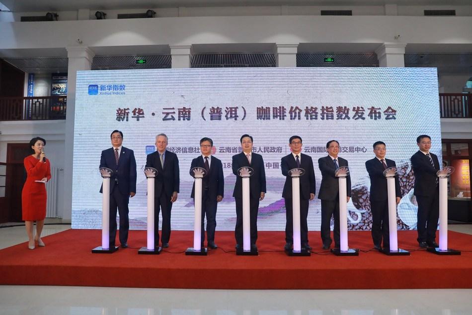 Release of the Xinhua-Yunnan (Pu'er) Coffee Price Index in Beijing on November 1. (PRNewsfoto/CEIS)
