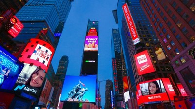 KUKAHOME Make Debut in New York's Times Square