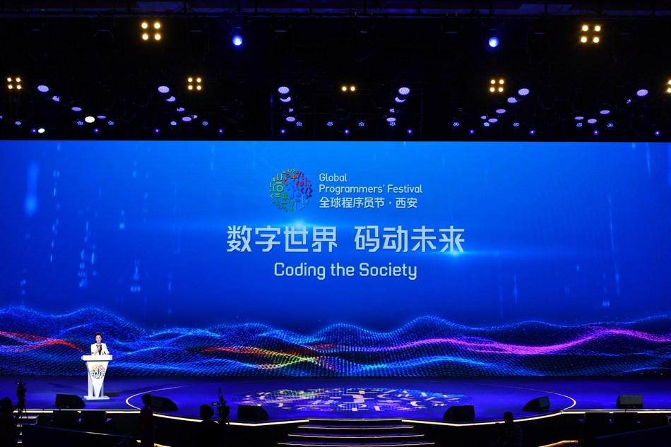 """« Coder un avenir nouveau sur la """"route de la soie"""" numérique; Xi'an tient le deuxième Global Programmers' Festival. » (PRNewsfoto/Global Programmer's Festival)"""