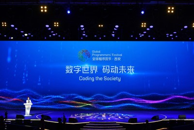 """""""Codificando el nuevo futuro en la """"Ruta de la Seda"""" digital, Xi'an celebra el segundo Festival de Programadores Globales"""". (PRNewsfoto/Global Programmer's Festival)"""