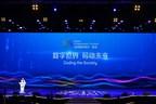 """Codificando el nuevo futuro en la """"Ruta de la Seda"""" digital, Xi'an celebra el segundo Festival de Programadores Globales"""