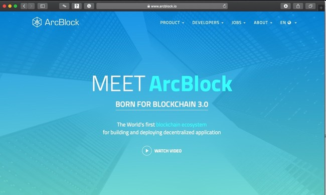 ArcBlock's development platform for blockchain DApps and decentralized services is the easiest way to build, manage and maintain blockchain-enable applications and services