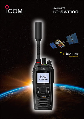 Icom's first satellite PTT radio is in development and designed to work on the Iridium network.