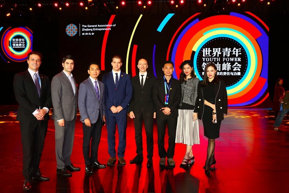 2018 World Youth Leaders Summit & Global Youth Innovation and Entrepreneurship Competition will be held in Hangzhou, China