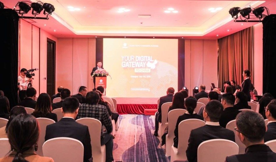 Political and business leaders from nearly 20 countries attend JUMORE business