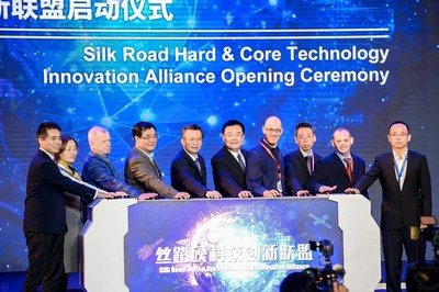 The Global Hard & Core Technology Innovation and the Belt and Road Innovative Cooperation Conference 2018 Opens in Xi'an