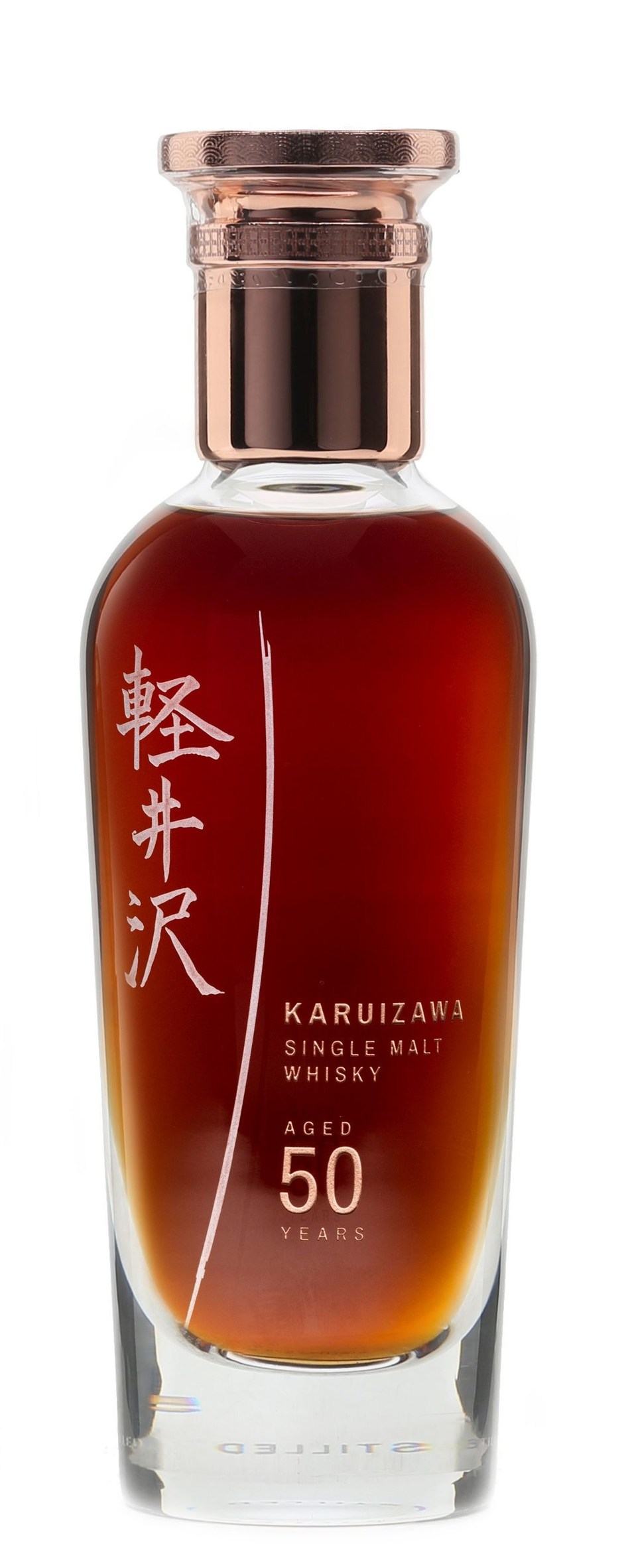 Whisky.Auction Karuizawa 50 year old (PRNewsfoto/Whisky.Auction)