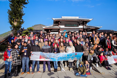 Tourists visited Baidicheng, Fengjie, the Three Gorges on Nov. 9th, 2018