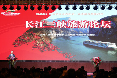 The New Three Gorges forum was held in Chongqing, 8th Nov. 2018