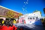Laissez libre cours à vos rêves! Le groupe Tiens célèbre une nouvelle ère en s'engageant dans le commerce au détail.
