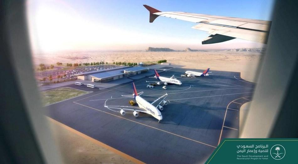 Marib_Airport___The_Saudi_Development_and_Reconstruction_Program_for_Yemen