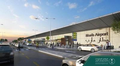 New_Marib_Airport___The_Saudi_Development_and_Reconstruction_Program_for_Yemen