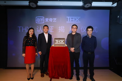 iQIYI and THX(R) Launch China's First THX Certified On-Demand Movie Theater