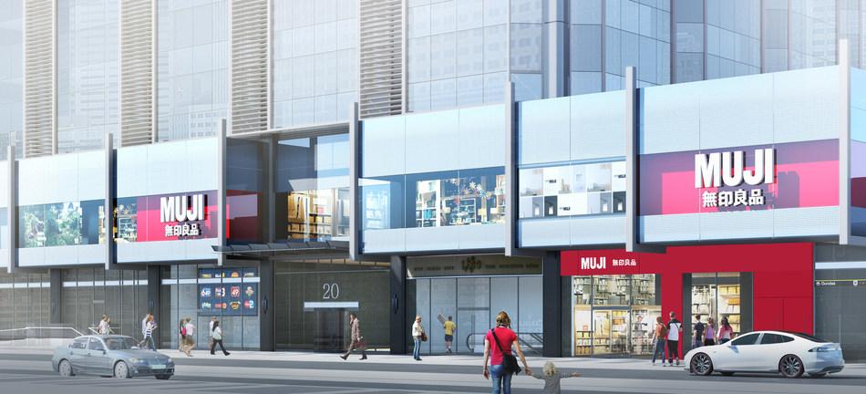 Rendering of MUJI Atrium Canadian Flagship on Dundas Street, Toronto (CNW Group/MUJI Canada)