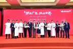 """Huang Yongsheng, the Vice President of GAC Motor; Pascal Couasnon, Global President of Michelin Mobility Experience; Bruno De-Feraudy, General Manager of Michelin China; and Michelin star chefs jointly announced the official release of """"The MICHELIN Guide Fine Cantonese Food"""""""