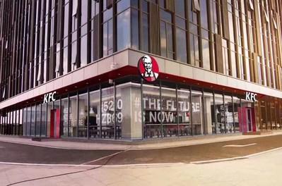 KFC future store in Hangzhou A.I. Town