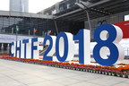 China Hi-Tech Fair 2018 opens during November 14-18 in Shenzhen, China
