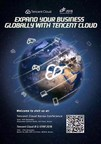 Tencent to Showcase Optimized Cloud Services at G-STAR Gaming Event