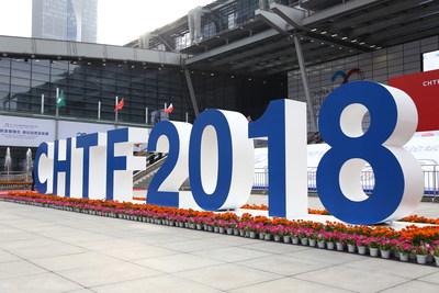 Feira de Alta Tecnologia da China 2018 abre de 14 a 18 de novembro em Shenzhen na China. (PRNewsfoto/CHTF Organizing Committee Office)