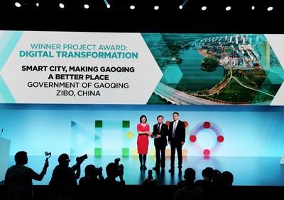 Gaoqing, na China, ganha Prêmio Transformação Digital (PRNewsfoto/Huawei)
