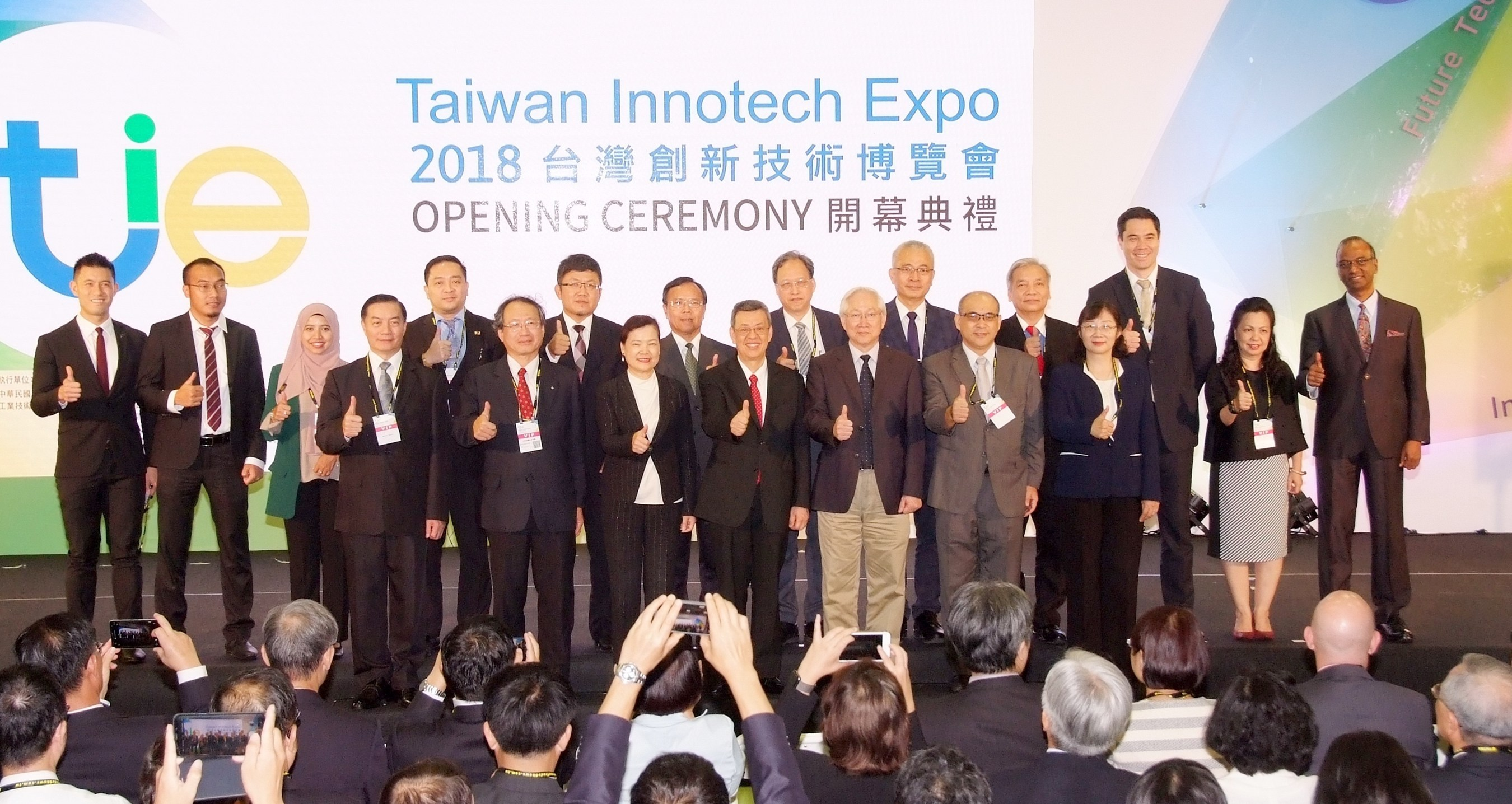 Held during 27-29th of this September at Taipei World Trade Center, TIE 2018 presented more than 1,000 different technology patents and innovative solutions.