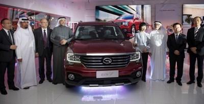 A cerimônia de abertura em Dubai (PRNewsfoto/GAC Motor)