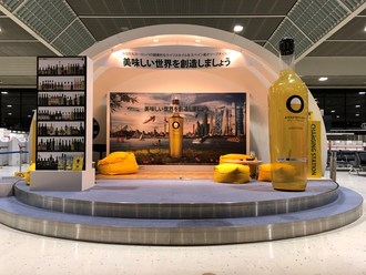 Olive Oils from Spain activation in Narita Airport (Tokyo) (PRNewsfoto/Olive Oils from Spain)