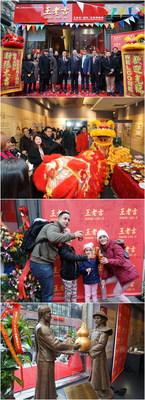 Wang Lao Ji starts a themed herbal tea museum in Manhattan, New York