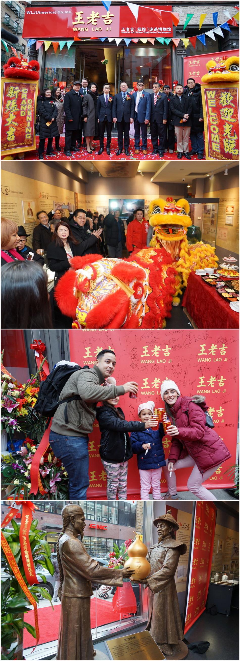 Wang Lao Ji starts a themed herbal tea museum in Manhattan, New York (PRNewsfoto/Guangzhou Wang Lao Ji)