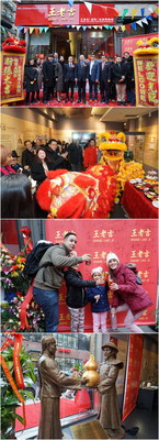 Wang Lao Ji eyes global presence by starting a themed herbal tea museum in New York