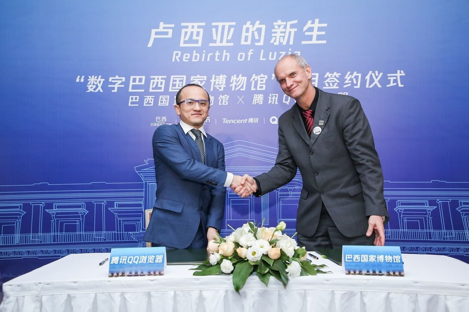 """The signing ceremony for the """"Rebirth of Luzia - The Digital National Museum of Brazil"""" (PRNewsfoto/Tencent)"""