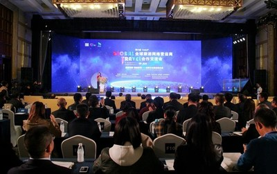 The 6th Global Travel E-commerce Conference held in Chengdu