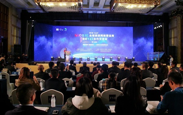 The 6th Global Travel E-commerce Conference held in Chengdu (PRNewsfoto/Sichuan Provincial Department o)