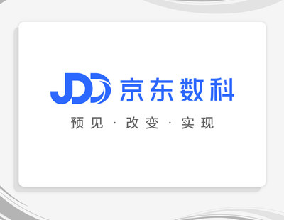 The unveiling of JD Digits