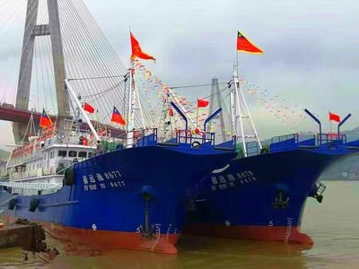 Pingtan Marine Enterprise's New Fishing Vessels depart the port of Fuzhou
