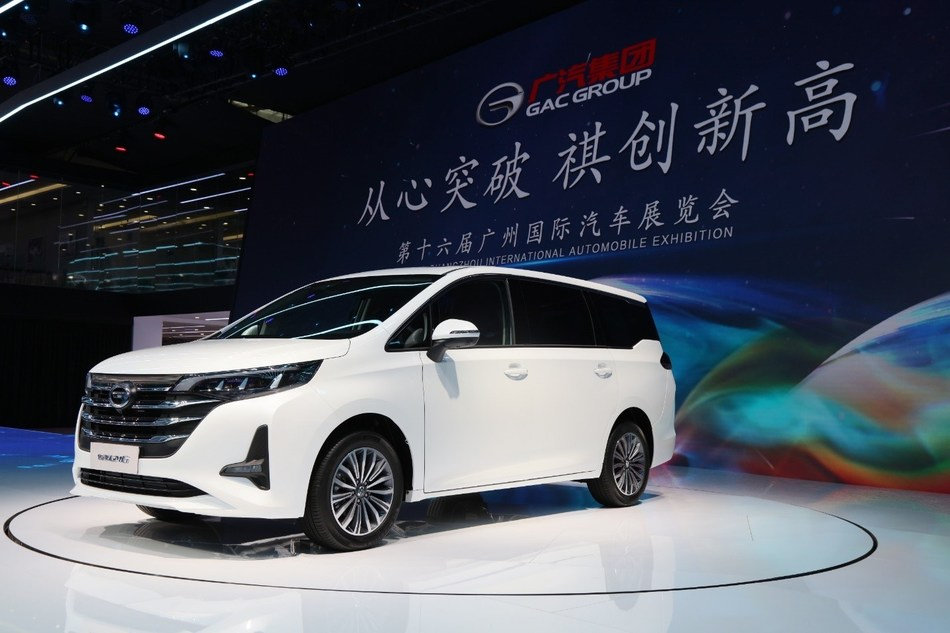 All-new GM6 minivan release presale information at the Show