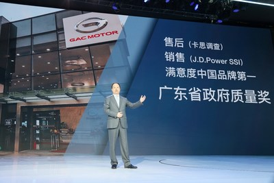 Yu Jun, the president of GAC Motor delivering a speech
